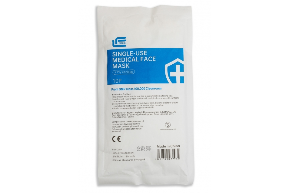 ASTM Level 1 Medical Face Mask Face Mask